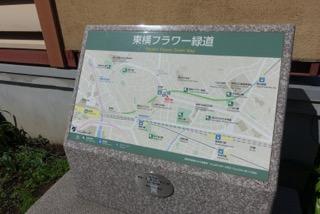 横浜駅からハドソン靴店までの歩き方