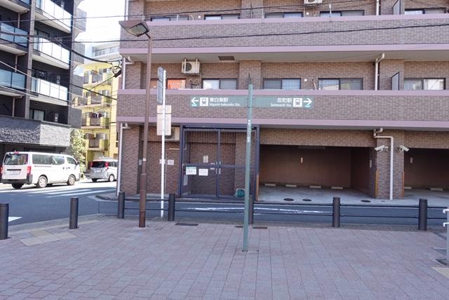 横浜駅からの歩き方|東急フラワー緑道標識